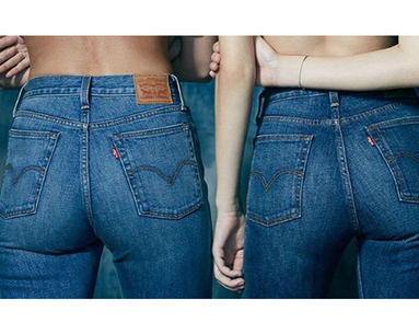 These New Levi's Promise the Look of a Bigger Butt