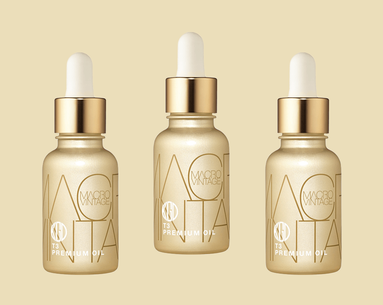 This Japanese Brand Formulated a Perfectly-Weighted Facial Oil