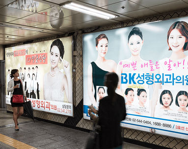 I Went to Seoul for 3 Days and Tried More Beauty Treatments Than I Usually Get in a Year