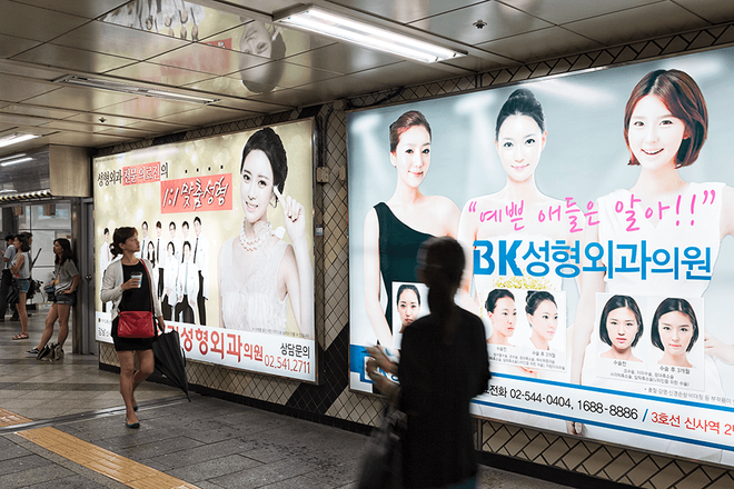 Korean Beauty Treatments - NewBeauty