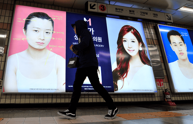South Korea Metro Plastic Surgery Ads Banned News Dailybeauty
